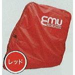 【E-10_r】E-10 輪行袋 レッド  型番:0028880003