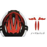 【REGAS-AI/S】リガス A.Iネット S  型番:0219750001