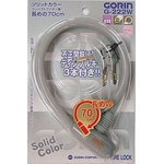 【G-222W/gry】G-222W ソリッドカラーワイヤー錠/グレー  型番:0257790002