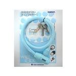 【G-222W/cider】G-222W ソリッドカラーワイヤー錠(ディンプルキー3本付属)  サイダ-  型番:0257790006