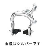 【Y810AD/b】Y810AD デュアルピボットキャリパーブレーキ(一般車向けフロント用) ブラック  型番:108-02222