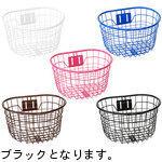 【GKO-902/b】GKO-902 児童用オシャレ丸型ワイヤーバスケット ブラック  型番:126-00025