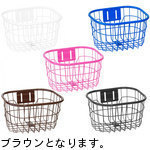 【GKO-8131/br】GKO-8131 幼児用オシャレ丸型ワイヤーバスケット ブラウン  型番:126-00035