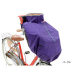 【BKF-001/purple】BKF-001 まえ幼児座席用ブランケット パープル  型番:210-01682