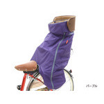 【BKR-001/purple】BKR-001 うしろ子供の