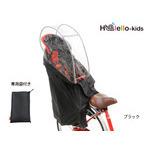【RCR-003】RCR-003 H@lello-kids(ハレー�