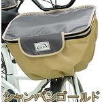 【CYBCV-GL】CYBCV-GL サイクルバスケッ�