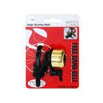 【OH-1100/gl】OH-1100 フリーバンドベル 真鍮/ゴールド  型番:455-00171