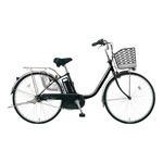 TX 24インチ 内装3段 電動自転車 ...