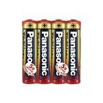 LR03XJ/4SE アルカリ乾電池単4形4本パック  型番:LR03XJ/4SE