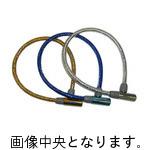 【N682W600-C/v】N682W600-C ホログラムワイヤー錠 ブルー  型番:SZ-23306824